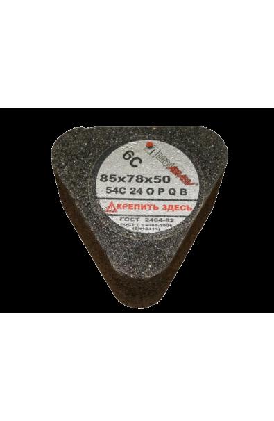 6С 85х78х50 14А 16 O B (125 СТ1 ББ) сегмент Луга